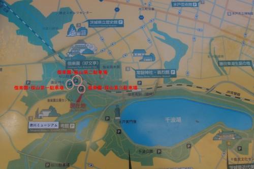 千波湖の駐車場