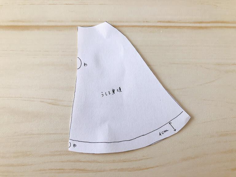 ケープの縁取りの型紙