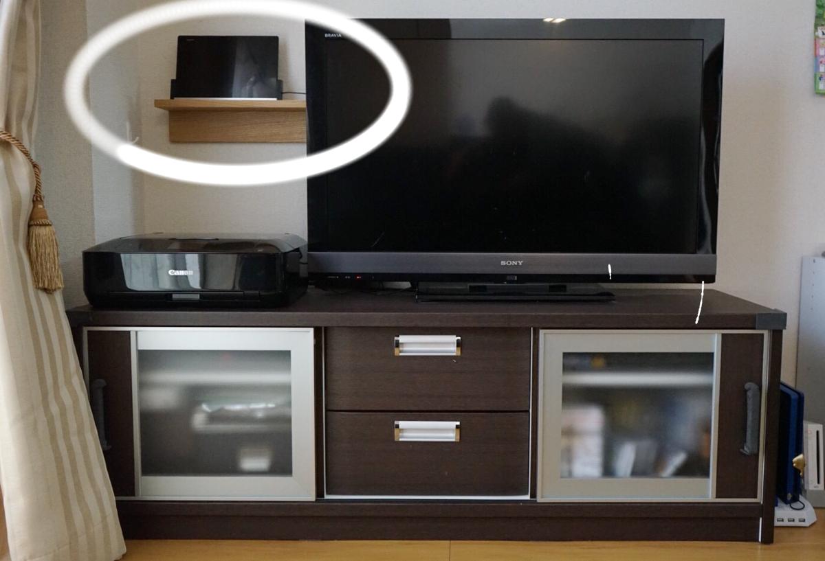 無印良品壁に付けられる家具 テレビボード