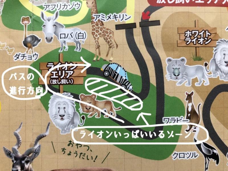 東北サファリパークライオンエリアの地図