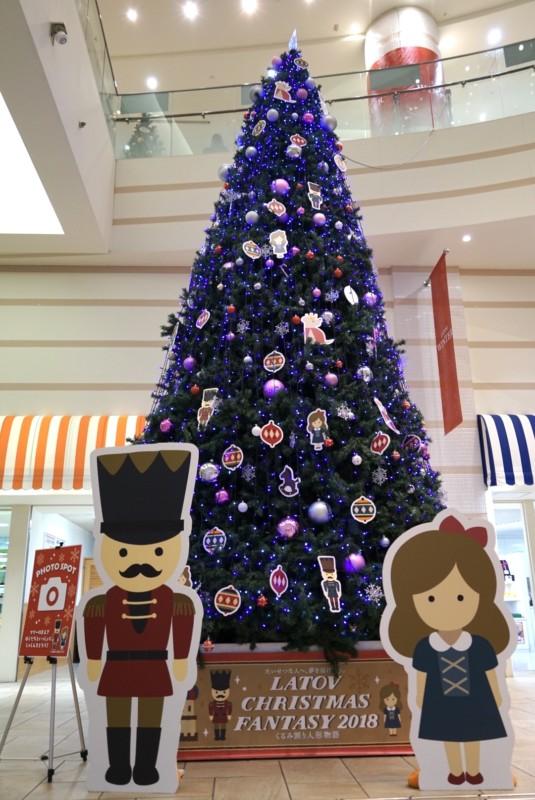 2018年ラトブのクリスマスツリー