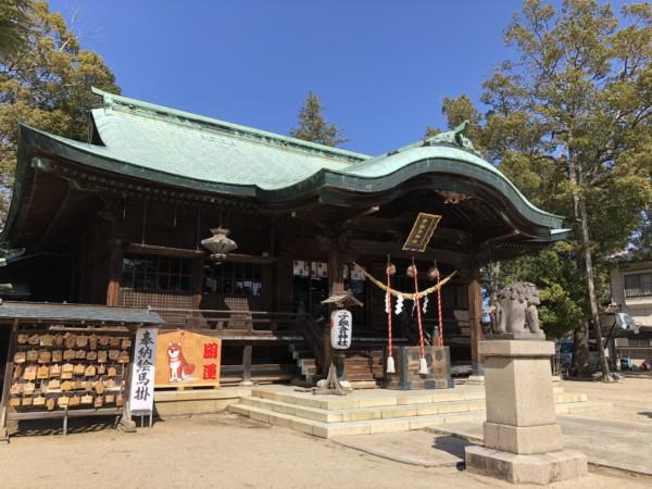 子鍬倉神社