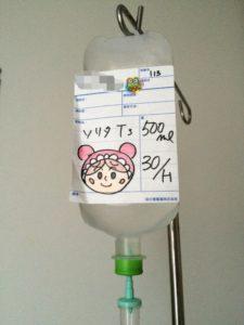 子どもが入院した時の点滴のイラスト