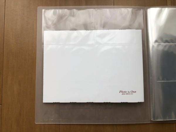無印良品のポリプロピレンアルバムは大きいサイズの写真も入る