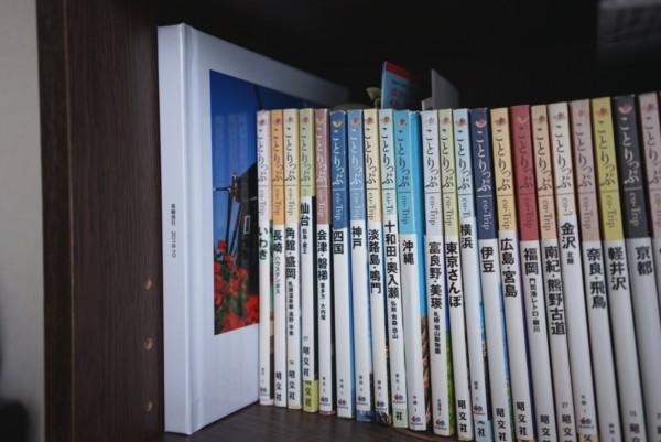 本棚に収納したフォトブック