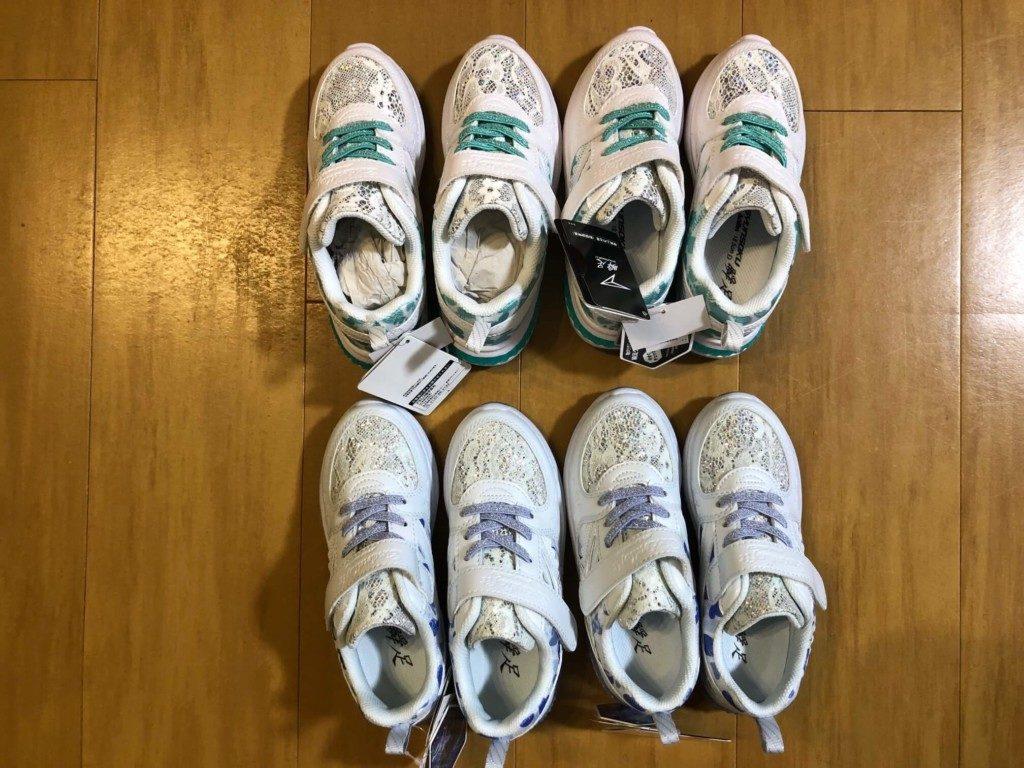 色違い、サイズ違いの子供靴