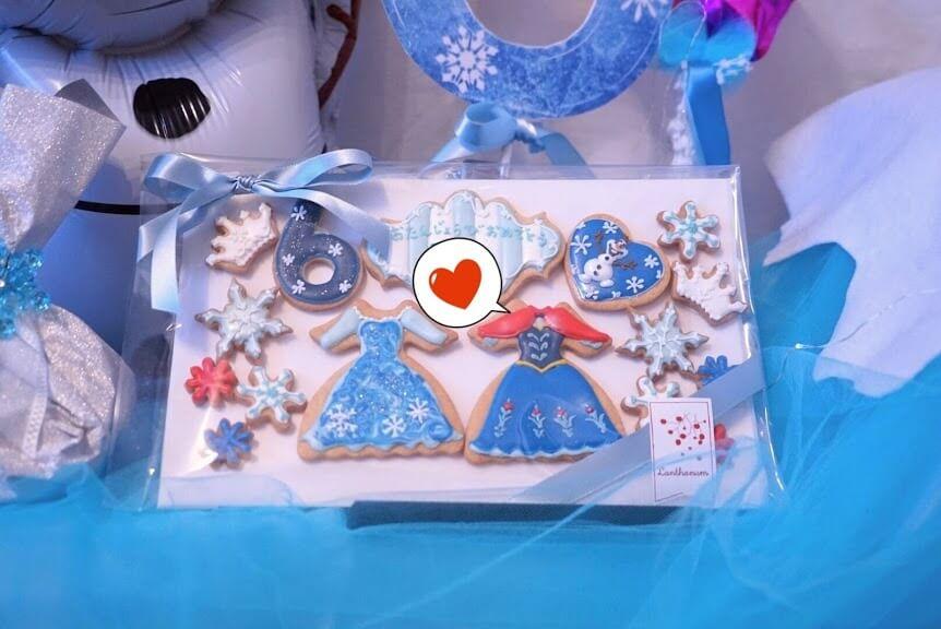 アナ雪のお誕生日のアイシングクッキー