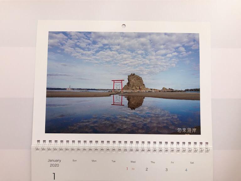 カレンダー1月の写真