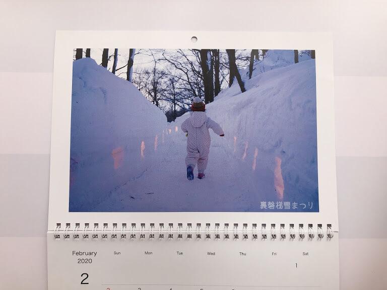カレンダー 2月の写真
