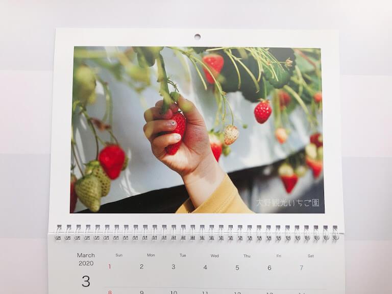 カレンダー 3月の写真