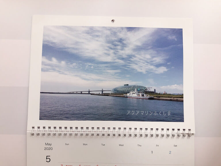カレンダー 5月の写真