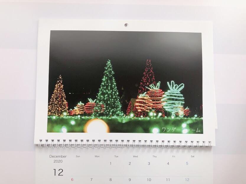 カレンダー 12月の写真