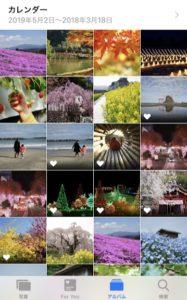 カレンダーに使う写真