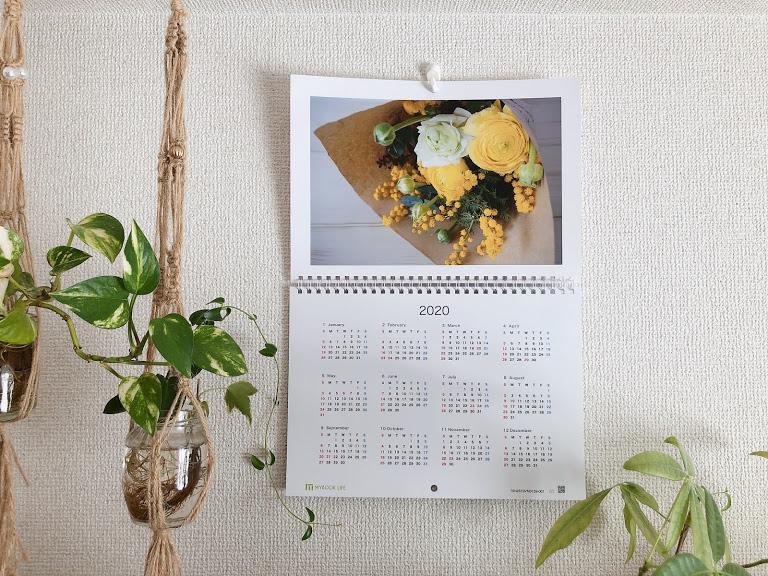 マイブックライフの壁掛けカレンダーの表紙