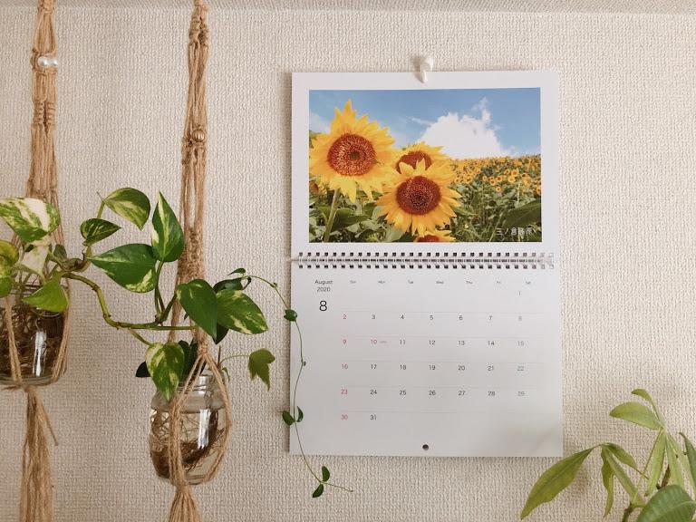 マイブックライフのカレンダー印刷の仕上がり