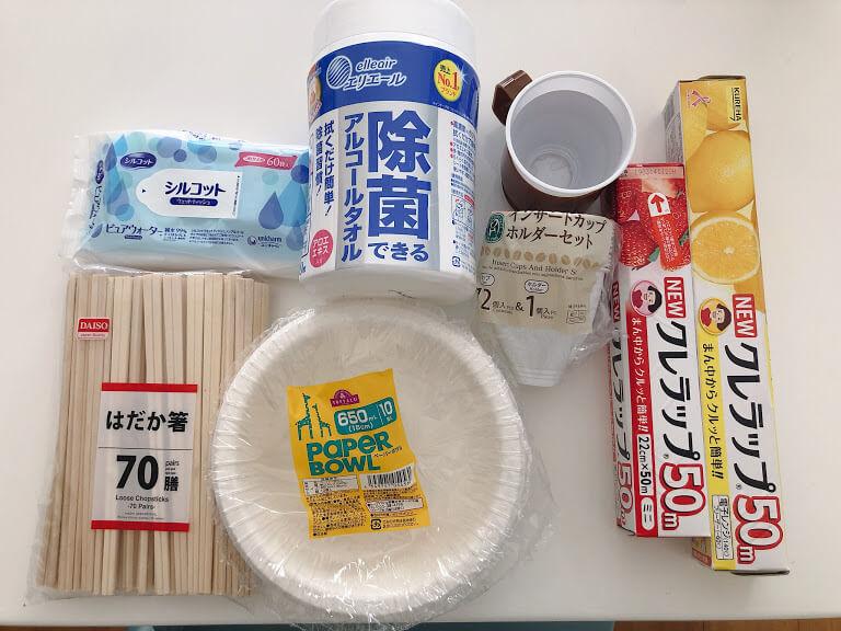 台風に備えて紙皿、割りばし、ラップの備蓄をしよう